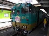 Rimg0023